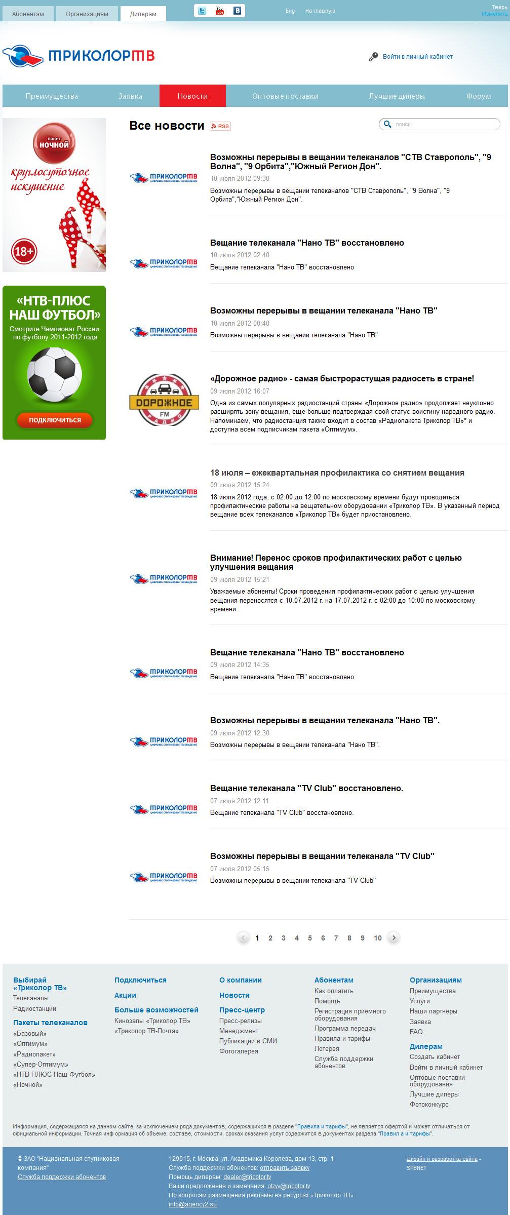 http://i4.imageban.ru/out/2012/07/10/ae5c7f9aa756112f39b2b40e6d8c3ffa.jpg