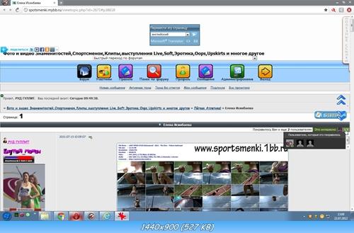 http://i4.imageban.ru/out/2012/07/22/e8cec446ca3fe3684cb58277cad072af.jpg