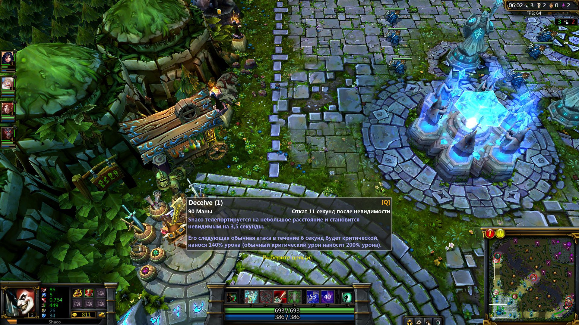 Championify league of legends download for mac