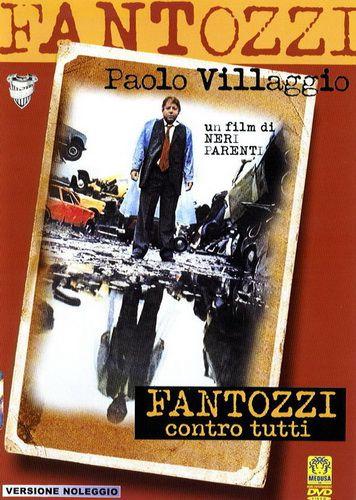 Фантоцци против всех 1980 - профессиональный