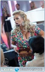 http://i4.imageban.ru/out/2012/07/29/22a0151eccf0b0bb3d0b209222bca899.jpg