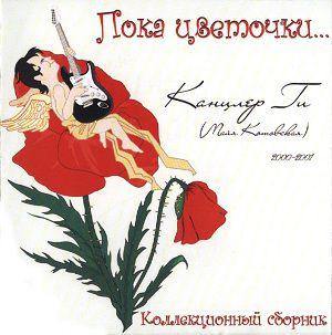 http://i4.imageban.ru/out/2012/08/06/09124e2c54610f8b50811bba736ad8b6.jpg