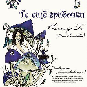 http://i4.imageban.ru/out/2012/08/06/997ccd3b115a5f4732ec7aef4e57d95c.jpg