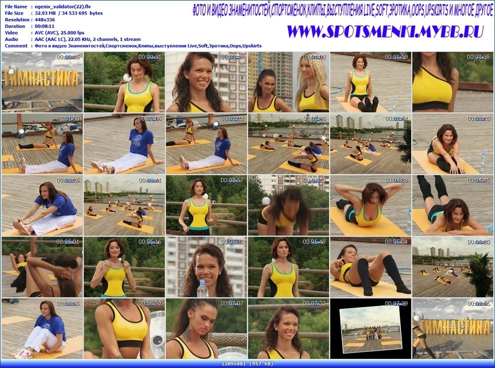 http://i4.imageban.ru/out/2012/08/18/806cfaed06b9a843d15328ffbc2bab21.jpg
