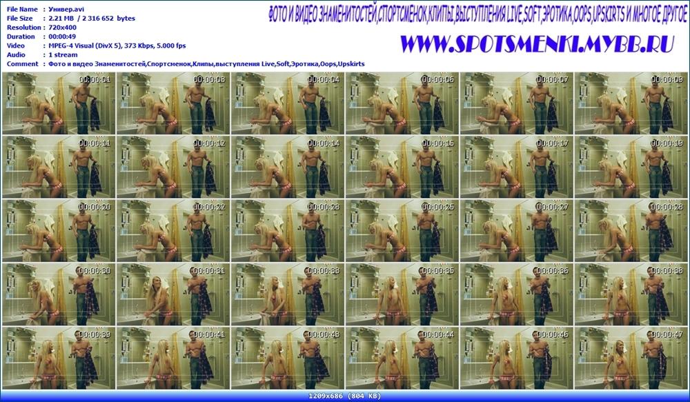 http://i4.imageban.ru/out/2012/08/20/671e928e885e8f62dbeabf7a1bb27c1b.jpg