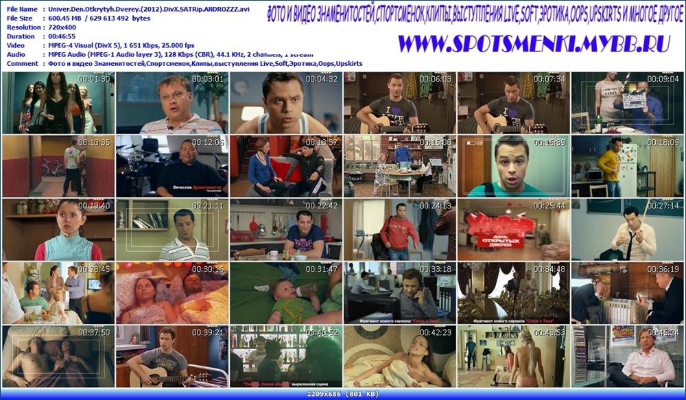 http://i4.imageban.ru/out/2012/08/20/aa31ea3d2d0f6ddcaa09b039b608a643.jpg