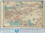 Схемы железных дорог и водных путей сообщения СССР 1943, Альбом, Транспортная система, PDF.