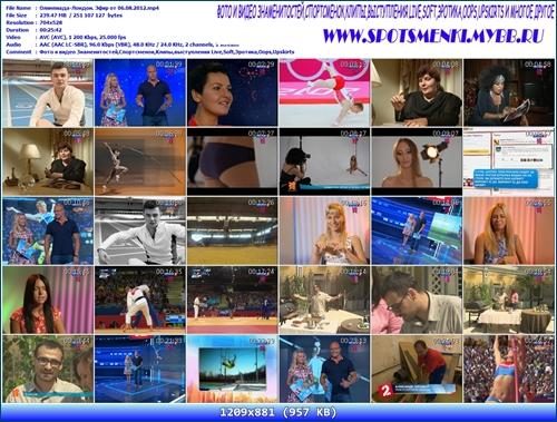 http://i4.imageban.ru/out/2012/08/21/7247a3de93d8c2234fbafa974982c545.jpg