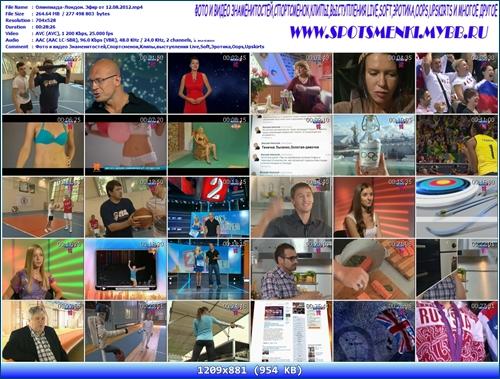 http://i4.imageban.ru/out/2012/08/21/e20ea2909efe8d1ca9a1beb27c1994c2.jpg