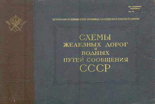 Скачать Ultimate Trainz Collection / Сборник 'Мир Поездов и Железных дорог' (PC/RUS) .
