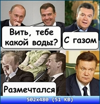http://i4.imageban.ru/out/2012/08/25/79809ade56b326abf6dd97272b792293.jpg