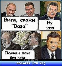 http://i4.imageban.ru/out/2012/08/25/bcb266442133f68d2688c806c460db3d.jpg