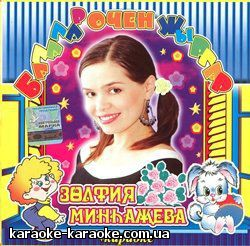 http://i4.imageban.ru/out/2012/09/02/c733d7f32ccdbe8d119ebbebdb8c030f.jpg