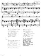 Александр Кудряшов - Песни для детей. Нотный сборник и альбом минусовых фонограмм