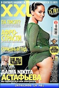 http://i4.imageban.ru/out/2012/10/05/78606508ea561fa9650b5ff3d0f75a10.jpg