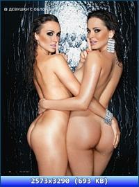 http://i4.imageban.ru/out/2012/10/05/9bd4d403ad8eca78d6ffa8961390328b.jpg