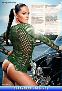 http://i4.imageban.ru/out/2012/10/05/cd2b2085cfa077e4ff7a54f5a3c94937.jpg