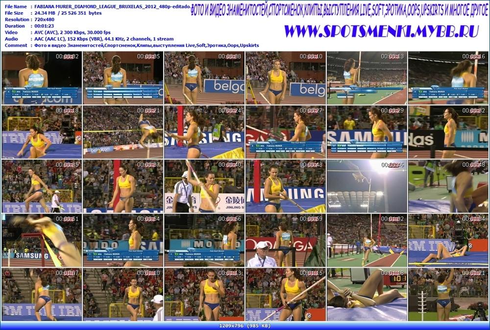 http://i4.imageban.ru/out/2012/10/06/4879d0da9fea827edd9626fe2044ad52.jpg