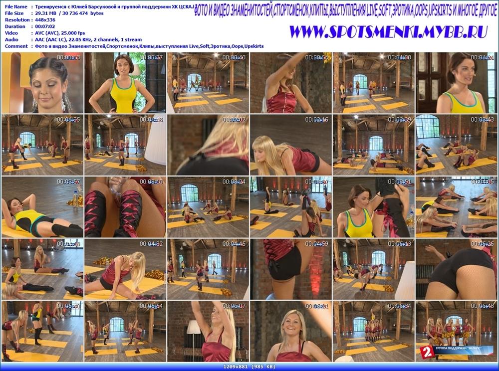http://i4.imageban.ru/out/2012/10/07/748090ffe202feb4dd341bb7dd5f9e8b.jpg