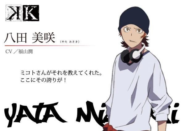 546939-k_misaki_yata.jpg