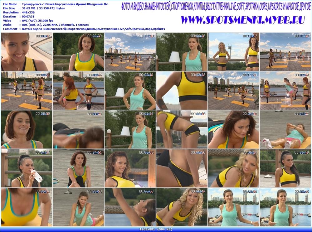 http://i4.imageban.ru/out/2012/10/07/a5c69ab15e1764d405d3fe29756cf67c.jpg
