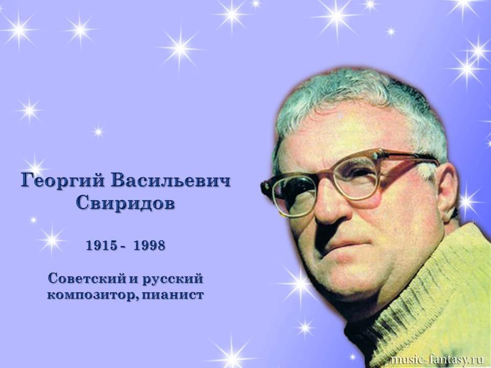 Русская классика | Записи в рубрике Русская классика ...