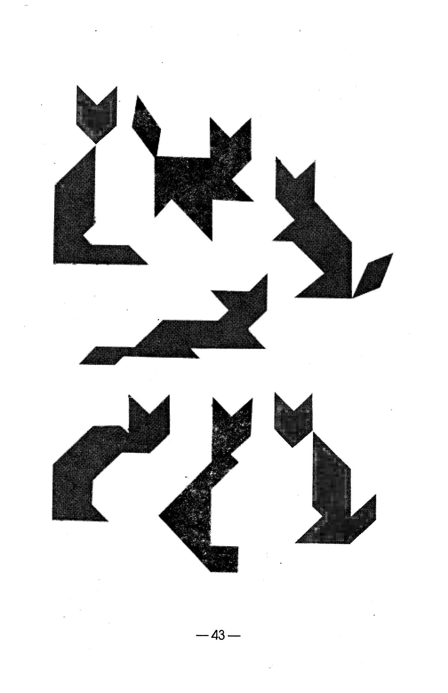 Игра танграм своими руками