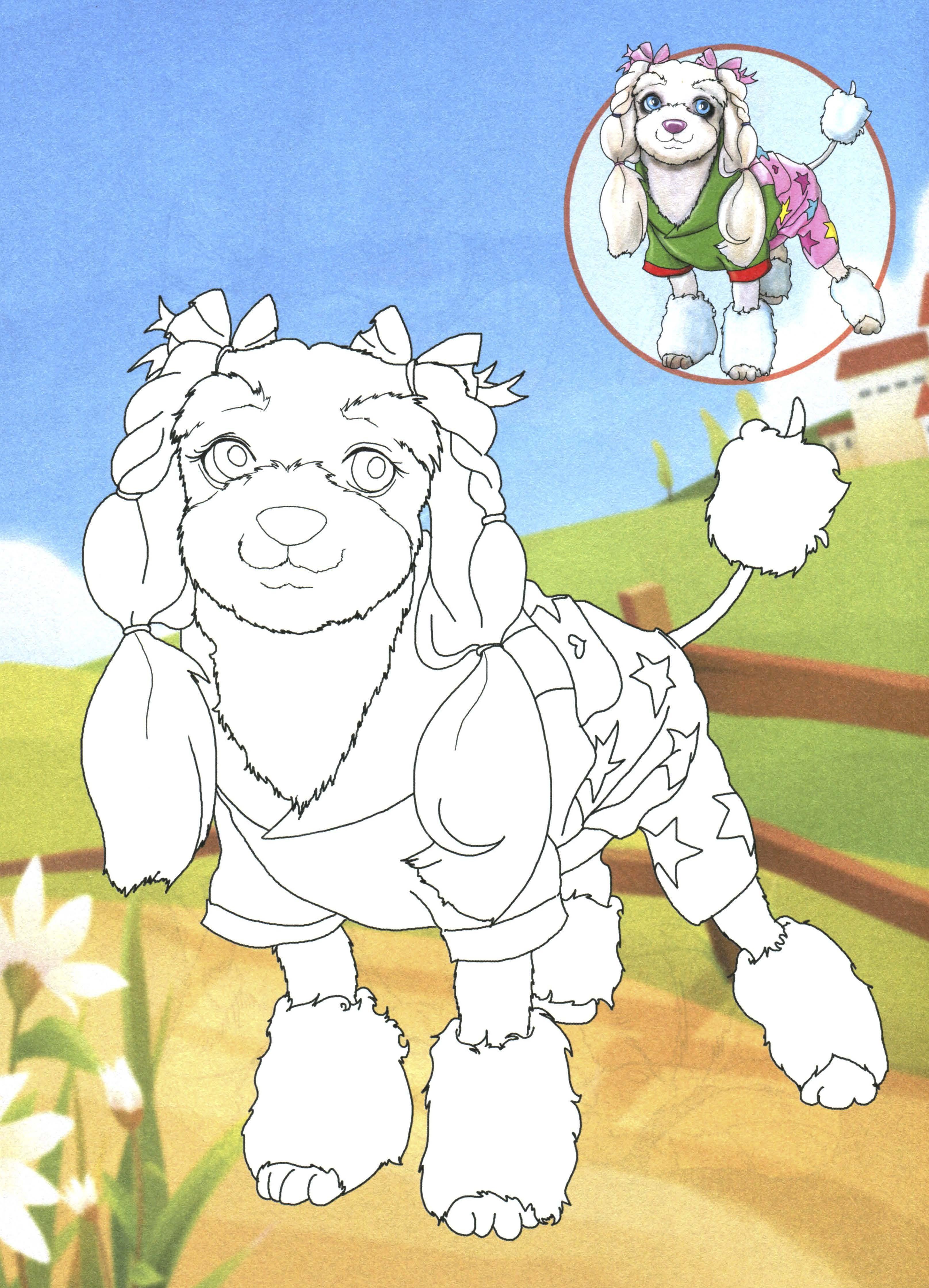Раскраски для девочек щенят