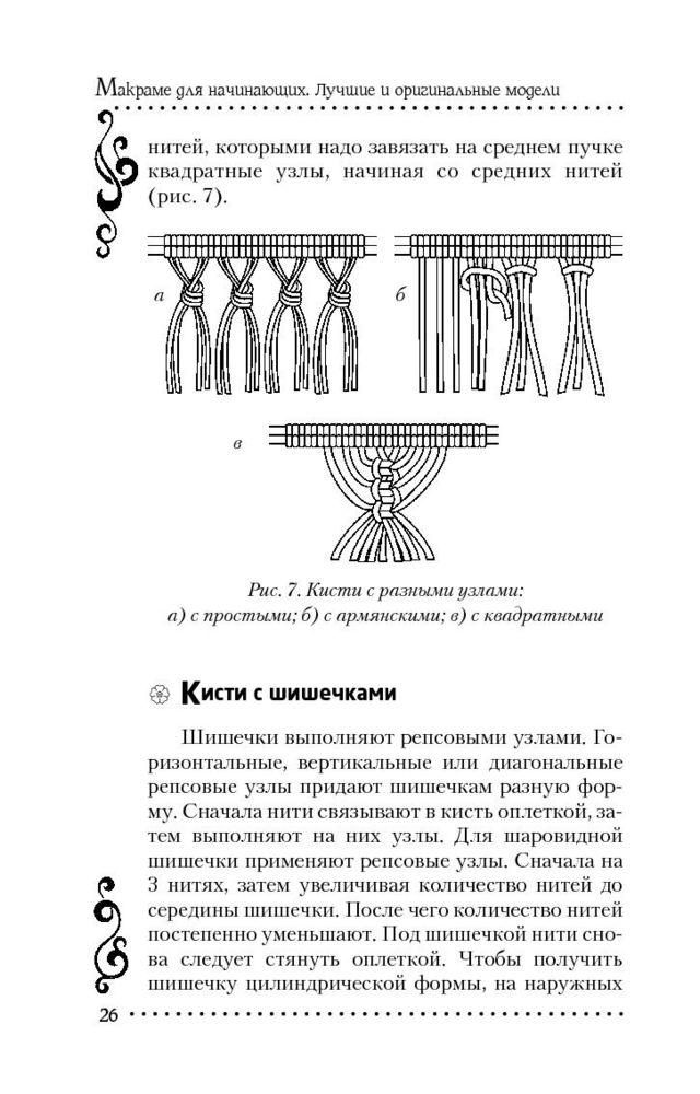 download beitrag zur berechnung der luftschrauben unter zugrundelegung der rateauschen theorie