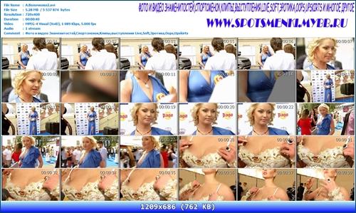 http://i4.imageban.ru/out/2012/11/11/fa7d43f1b3e1b5c3036d5d9cd533e887.jpg