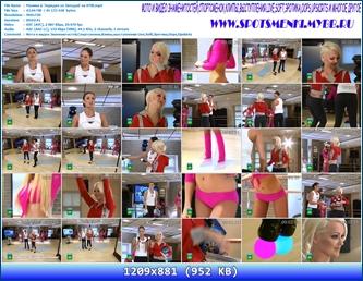 http://i4.imageban.ru/out/2012/11/12/7918204496cf21fb46ec03a8dd432d64.jpg
