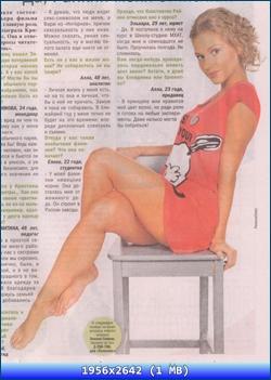 http://i4.imageban.ru/out/2012/11/12/9a3c844c5395499cabe10882b73d7c73.jpg