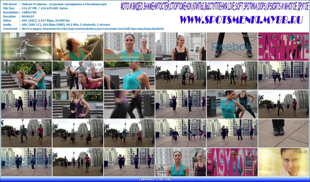 http://i4.imageban.ru/out/2012/11/12/9dfb6b443958bdc30f73ac1988b155f3.jpg