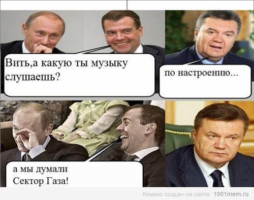 российско-украинские газовые соглашения (на злобу дня)