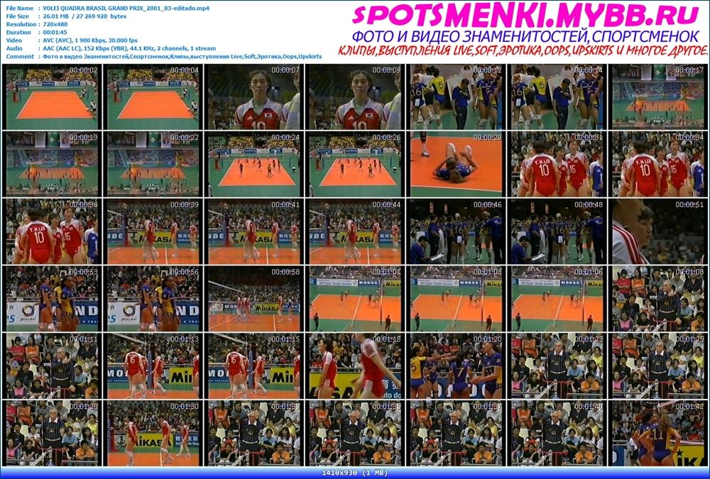 http://i4.imageban.ru/out/2012/12/02/ad024659bdfe3a6029b53e2baebb32e2.jpg