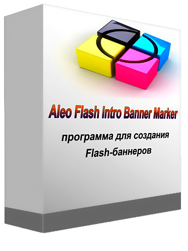 Aleo Flash Intro Banner Maker v4.0 RePack by Boomer + Portable [2012,EngRus]