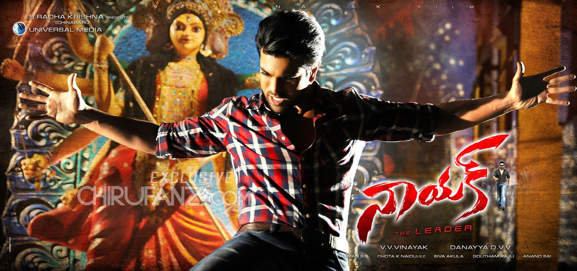 Nayak Telugu Song Downloads
