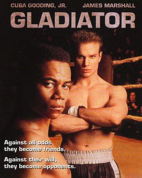 Гладиатор 1992 - профессиональный