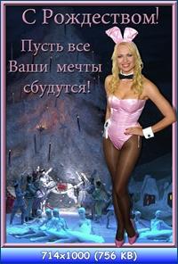 http://i4.imageban.ru/out/2012/12/29/9c31a151fea72c9b7223f0c47771dd50.jpg