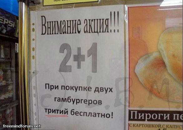 http://i4.imageban.ru/out/2012/12/30/1b23cd73de6309fa77f4b63f787f194f.jpg