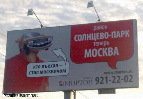 http://i4.imageban.ru/out/2012/12/30/c2ef99fd17e79496bca7be2be437aea0.jpg