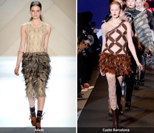 Любимая вещь юбка из перьев