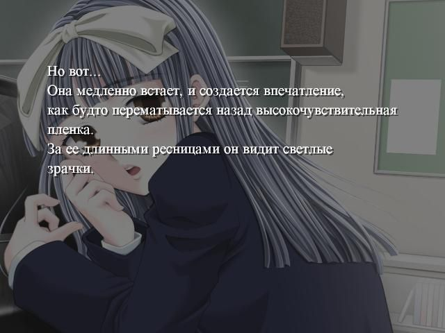 Crescendo / Crescendo - Eien Dato Omotte Ita Ano Koro / Прелести порока [2003] [PC] [VN] [Uncen] [RUS,JAP] H-Game