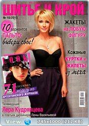 http://i4.imageban.ru/out/2013/02/28/90369b1c41330dde1499b319a8870057.jpg