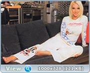 http://i4.imageban.ru/out/2013/02/28/d55e4495092919b82a339bb339936cc4.jpg