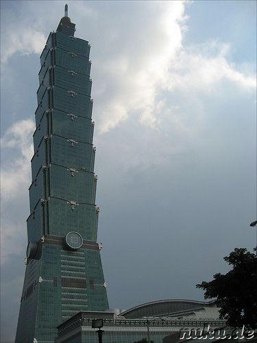 Taipeh / Тайбэй