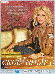 http://i4.imageban.ru/out/2013/02/28/f9e12604a398360297dce24f90960a7f.jpg