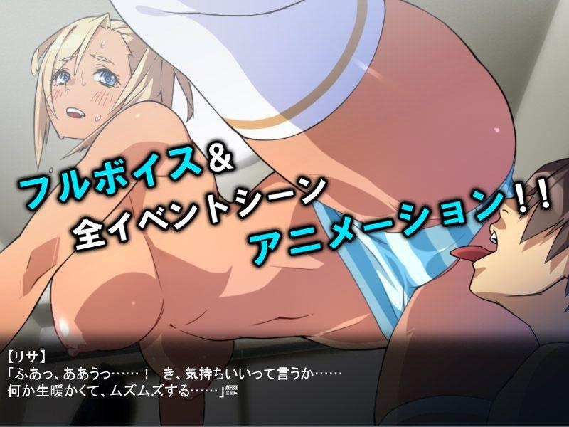 Ganguro Bitch Imouto o Tanezuke Choukyou [2012] [Cen] [VN] [JAP] H-Game