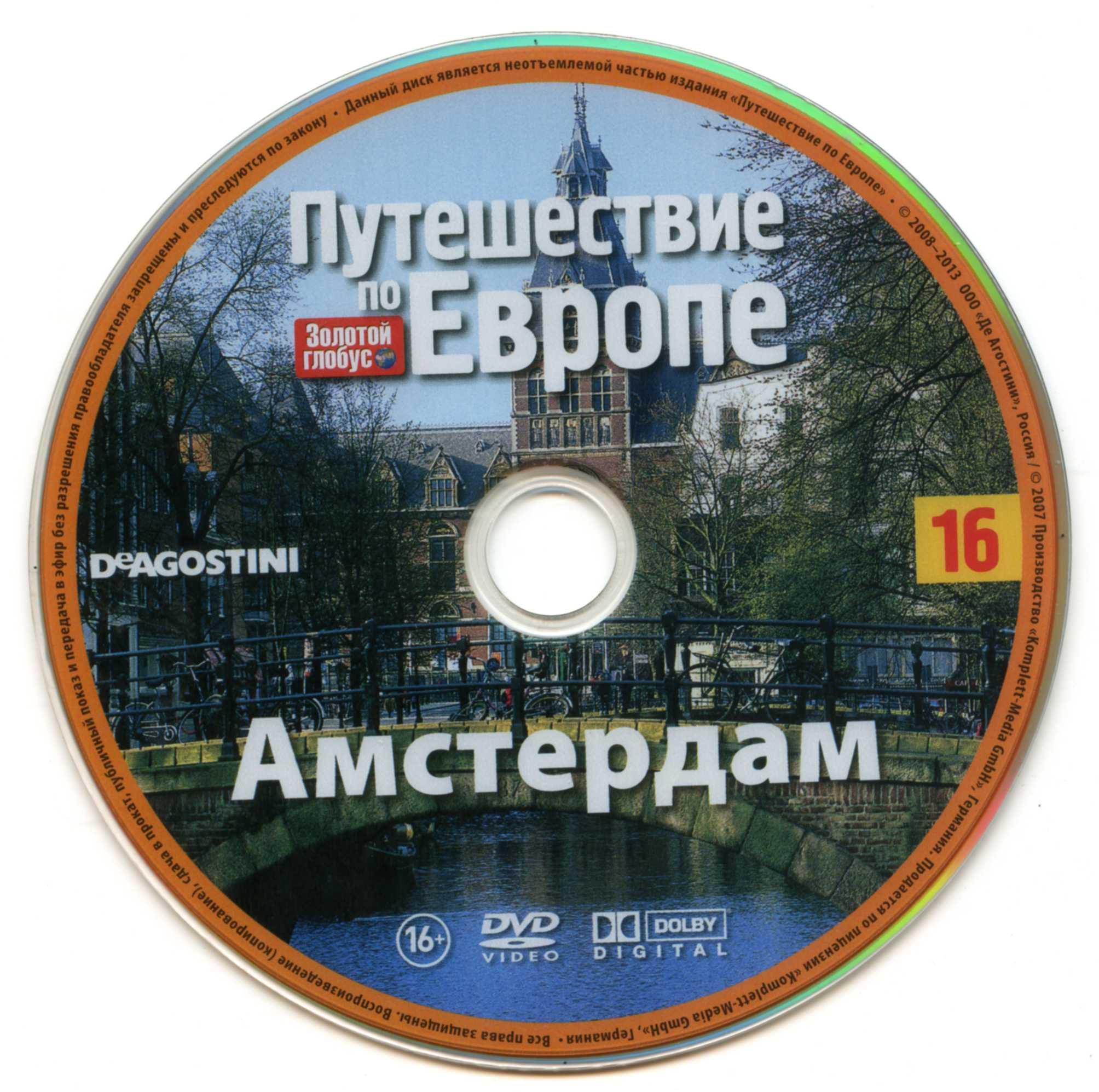 http://i4.imageban.ru/out/2013/05/20/8cf34b62d18f8d49436a279c2a883f4e.jpg