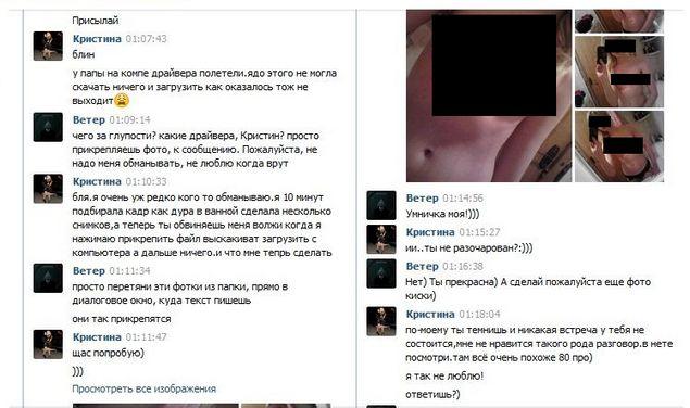 http://i4.imageban.ru/out/2013/05/24/fc79e974151a6c43518445318a666e6b.jpg